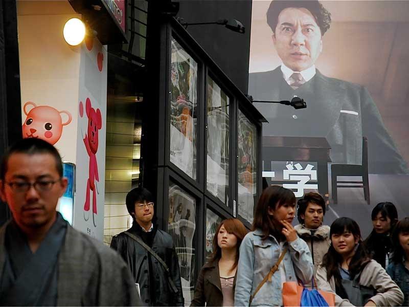 La--ville-étrange-Harajuku-Tokyo--2006
