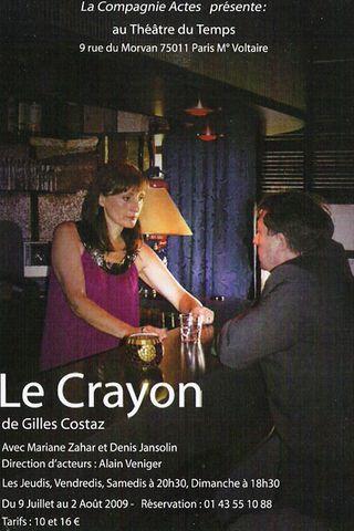 Affiche_Le_crayon_web