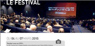 Festival audiovisuel de Chelles