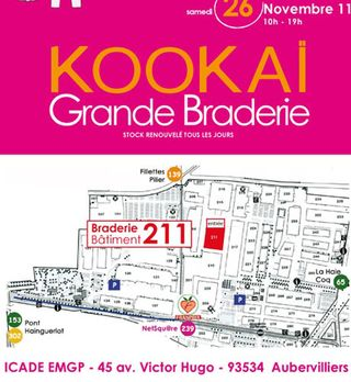 Capture02 KOOKAI- blog